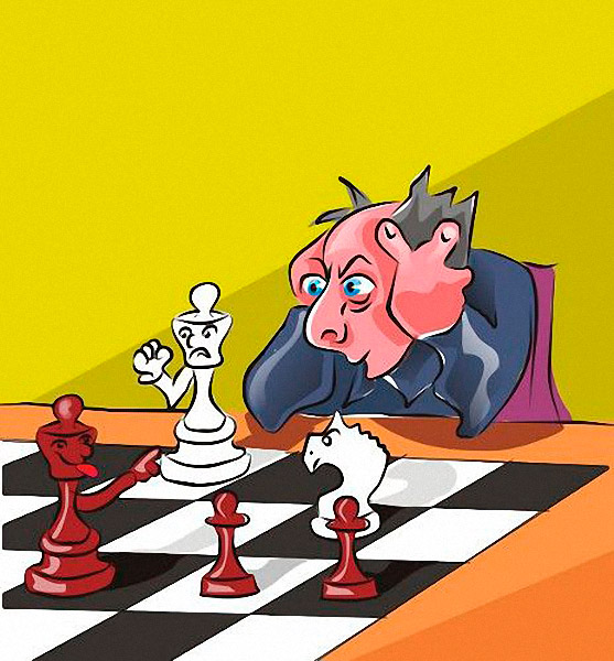 Іноді шахи це складно