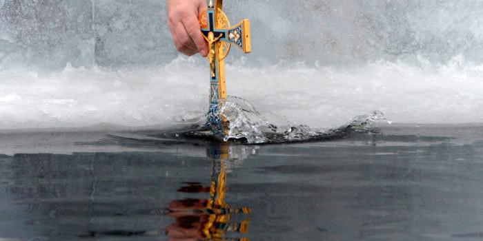 Освячення водойми