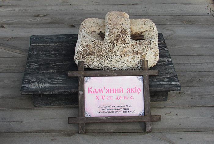 Кам'яний якір