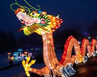 Китайське свято нічних ліхтариків у Києві