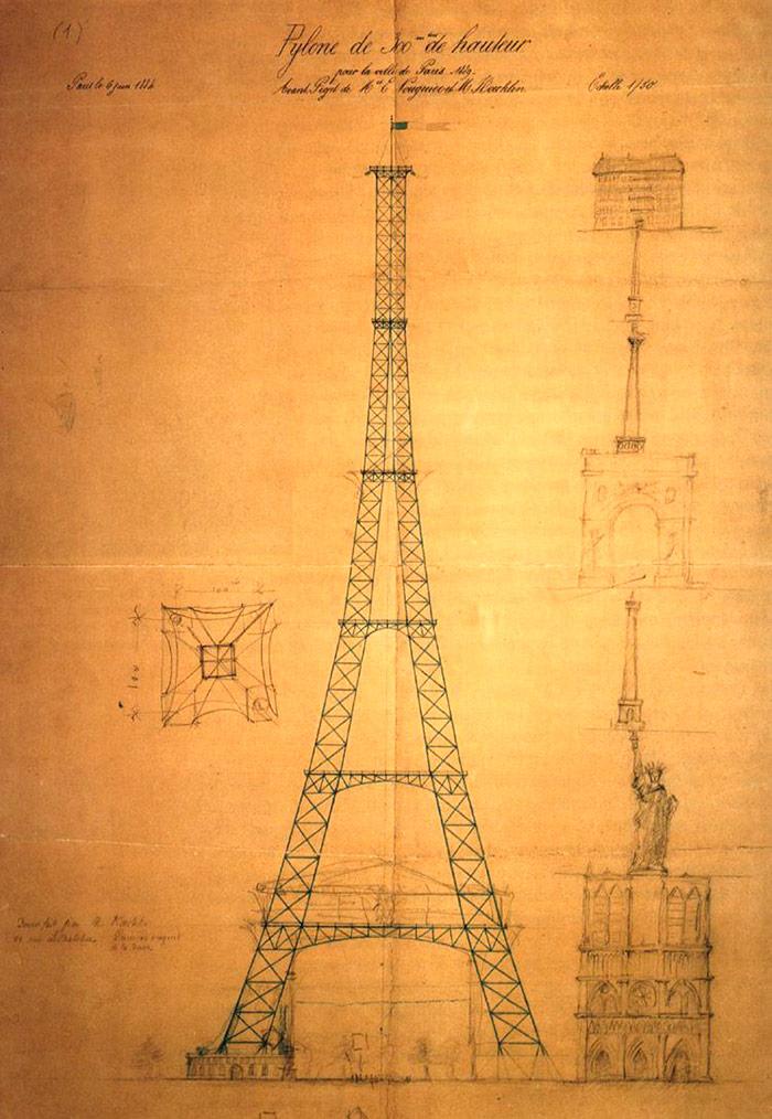 Перший ескіз Ейфелевої вежі