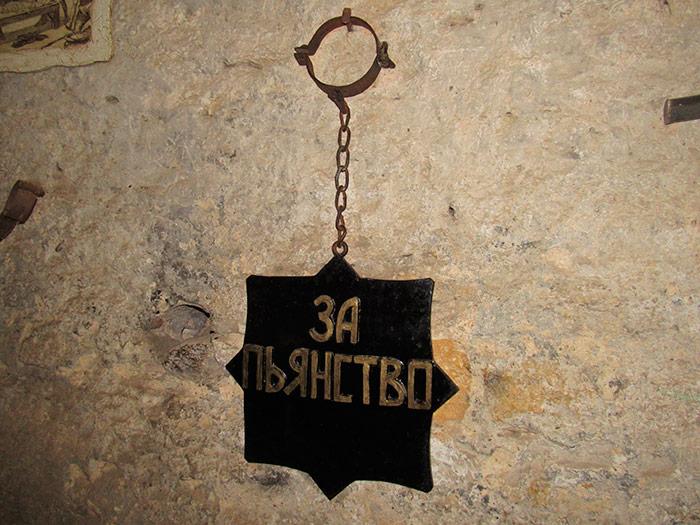 Медаль за п'янку