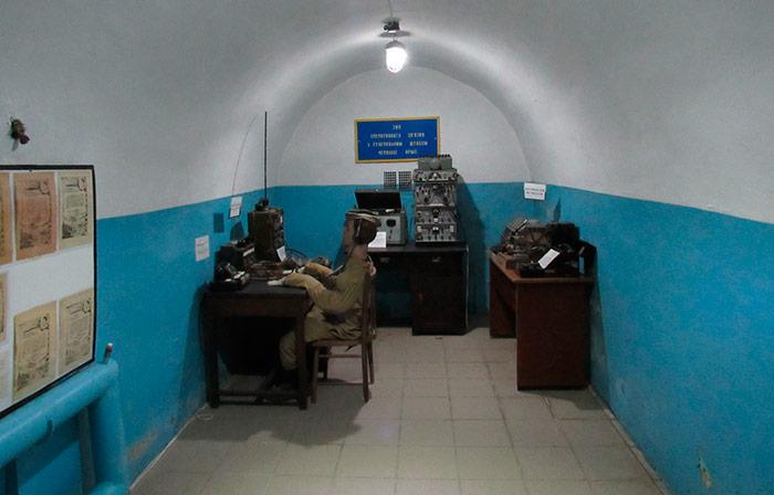 Кімната зв'язку
