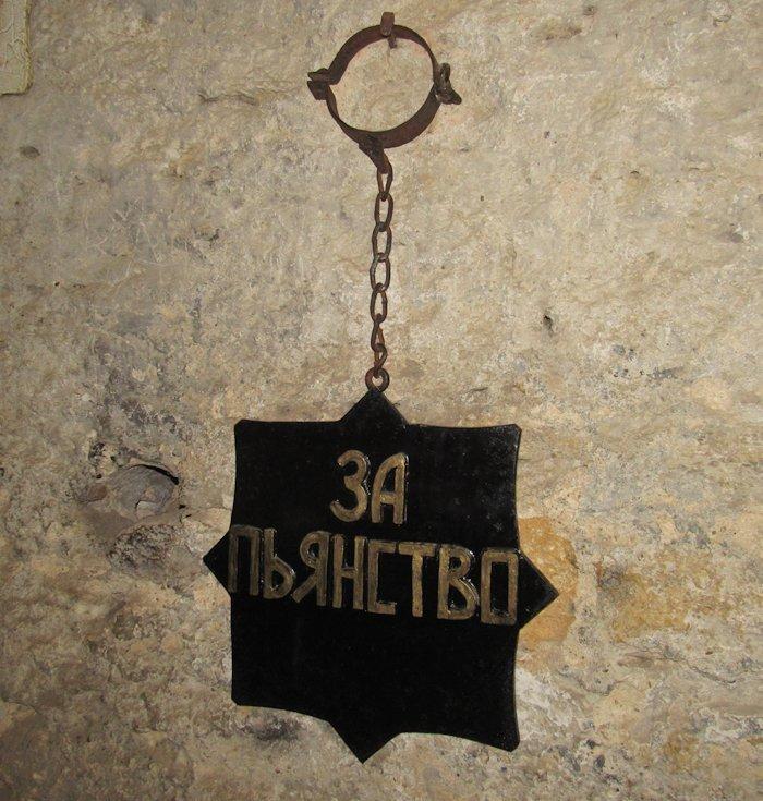 Медаль «за пияцтво»