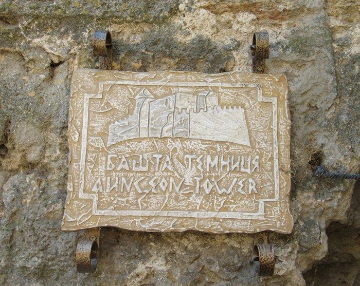 Табличка на вході