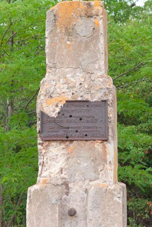 Найстаріший геодезичний знак