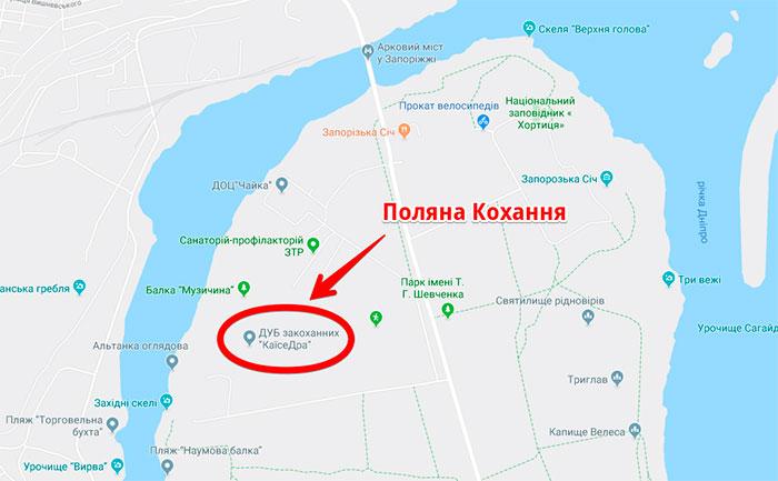 Поляна Кохання на мапі