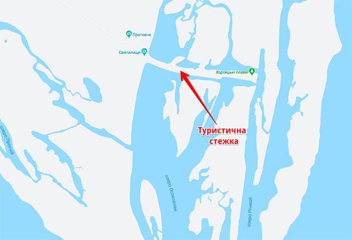 Туристична стежка на Хортицькі плавні
