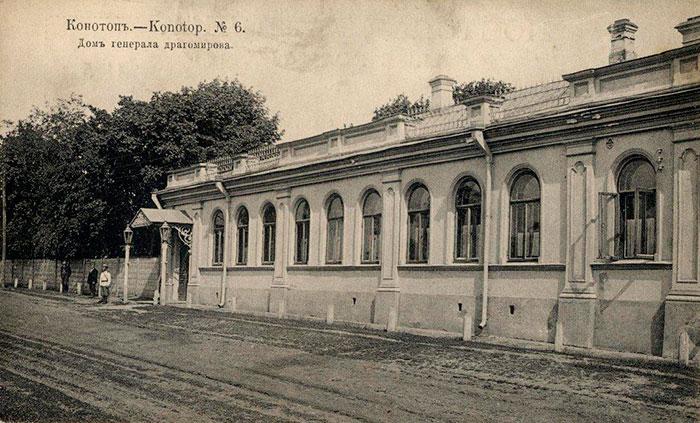 Будинок Драгомирова – старе фото