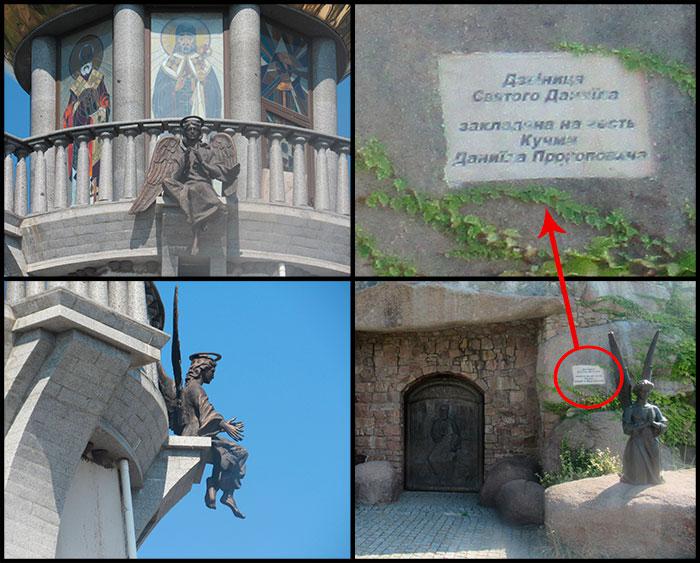 Елементи Дзвіниці Святого Даниїла