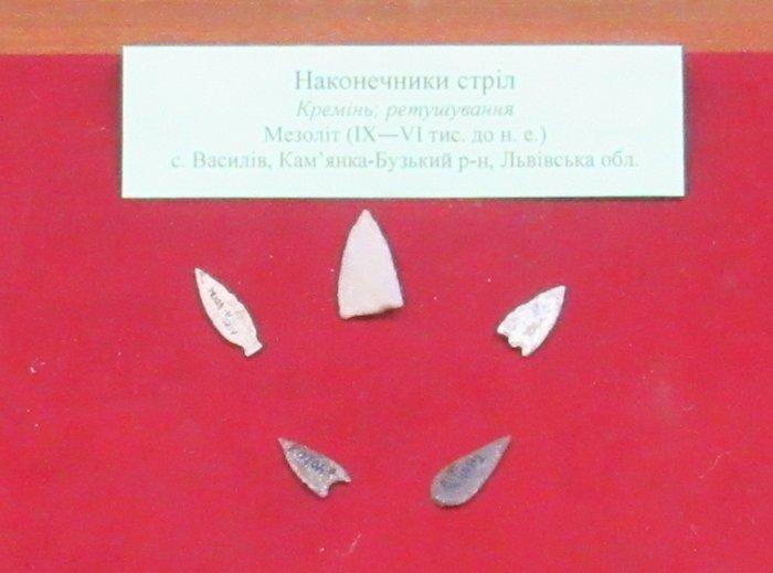 Кам'яні наконечники стріл