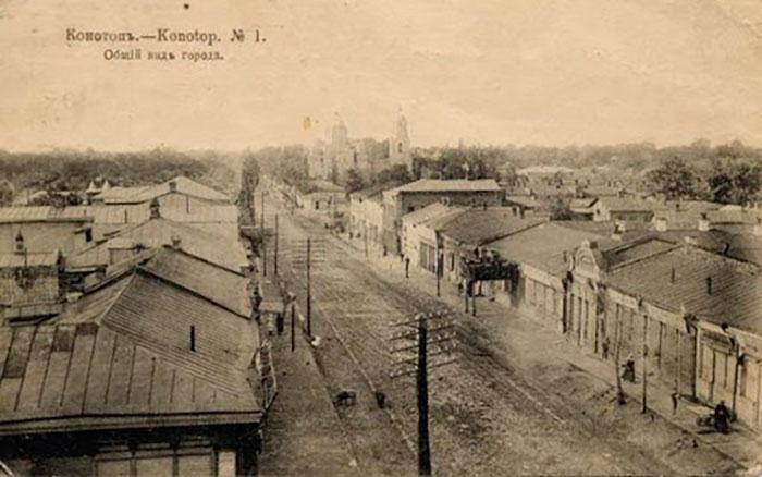 Місто Конотоп – стара світлина