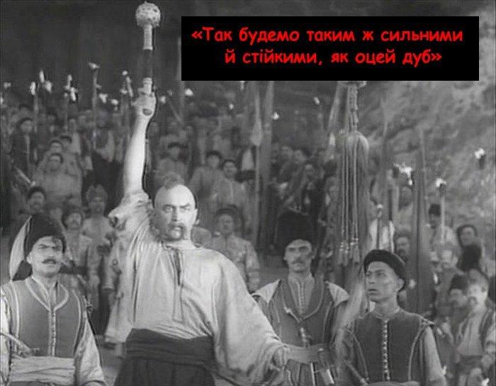 "Кадр з фільму ""Богдан Хмельницький"""