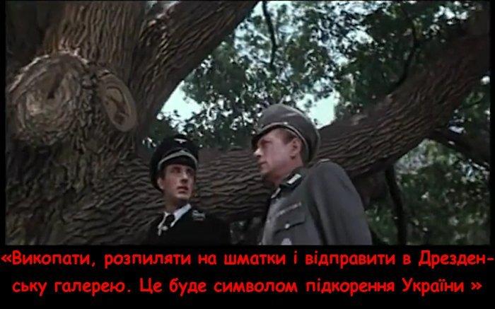 "Кадр з фільму ""Я — Хортиця"""