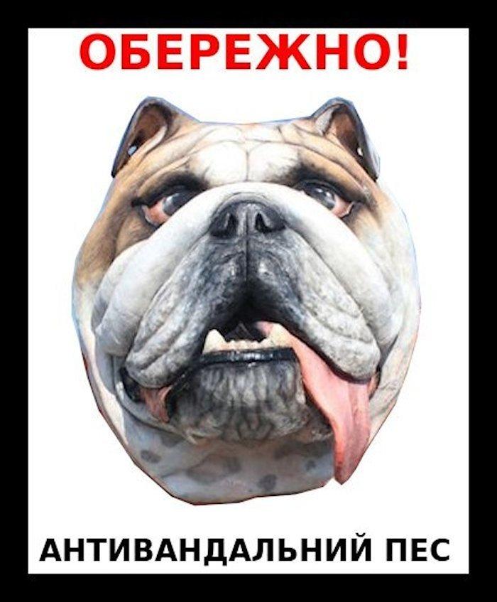 Плакат-попередження
