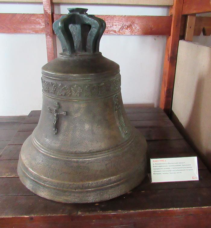 Наймолодший експонат із Нововолинська, виготовлений 1992 року