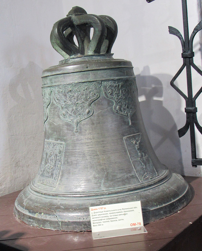Православний церковний дзвін вагою 300 кг