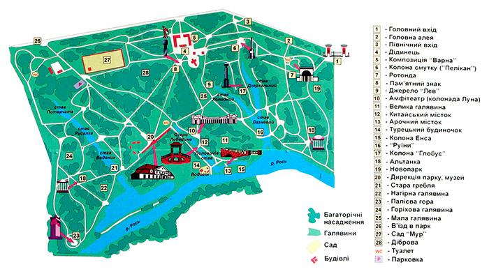 Карта дендропарку Олександрія