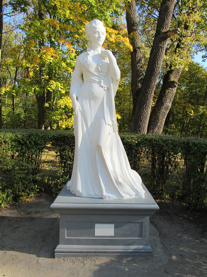 Пам'ятник Олександрі Браницькій