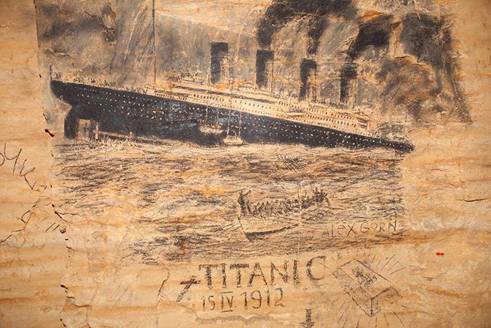 Золотий Титаник десь тут
