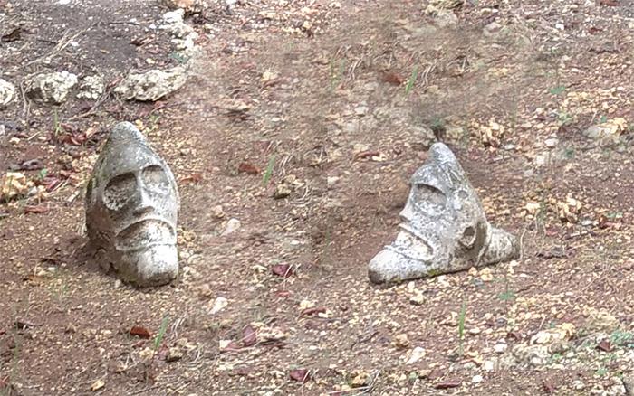 Кам'яні триголити