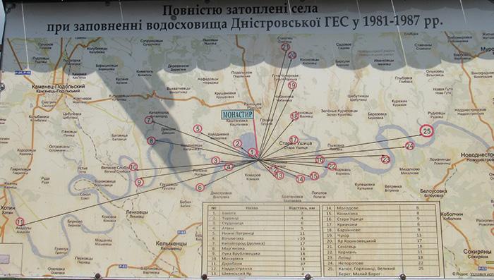 Затоплені села при заповненні водосховища Дністровської ГЕС